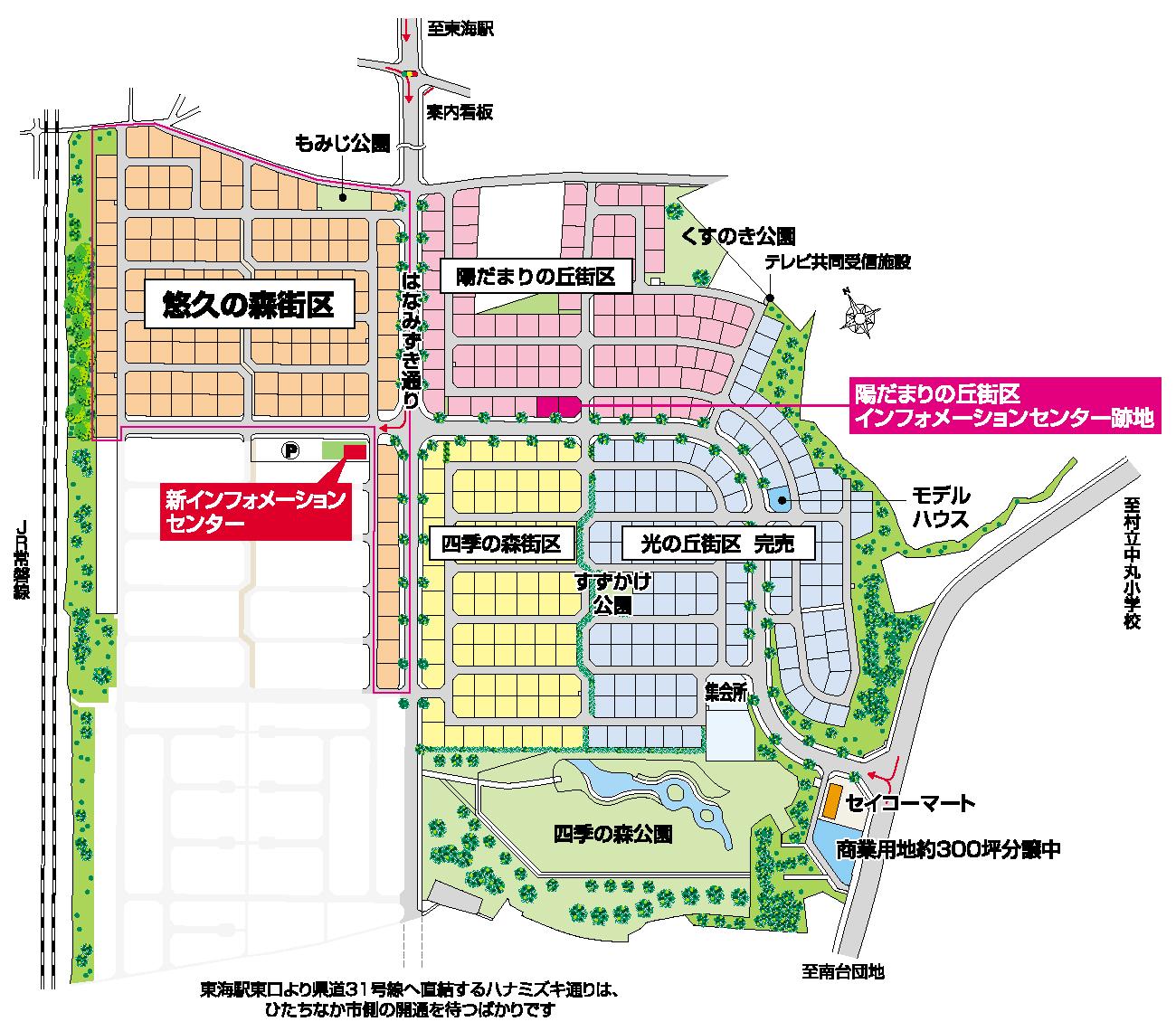 LP_全体区画図_0106 (2)