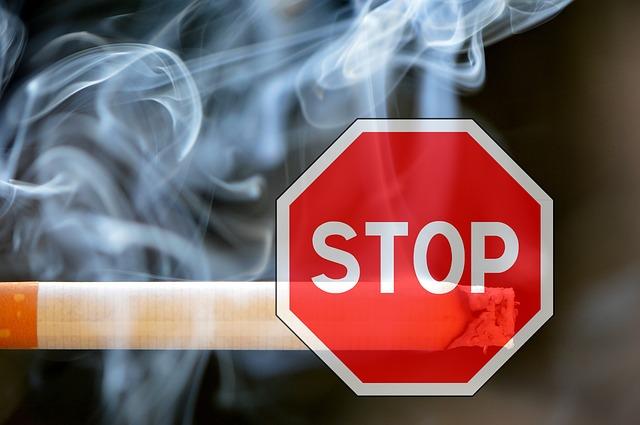 東海村 禁煙