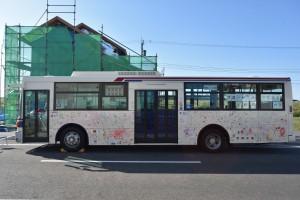 バス落書き