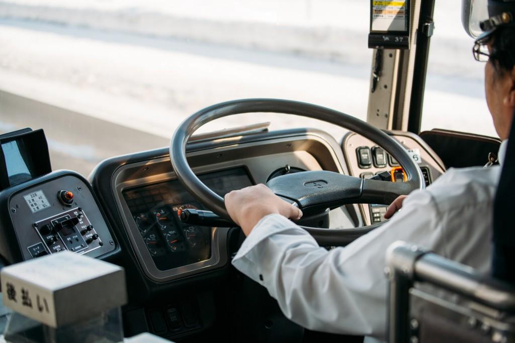 東海村 バス