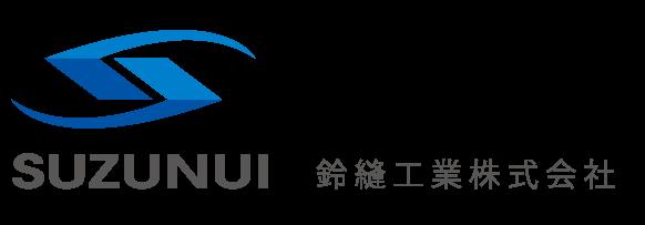 売主 SUZUNUI開発営業部 不動産課 建設業/国土交通大臣許可(特-28)第6号(特定建設業)宅地建物取引業者/国土交通大臣(6)第5074号