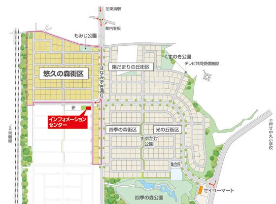フローレスタ須和間_インフォメーションセンター