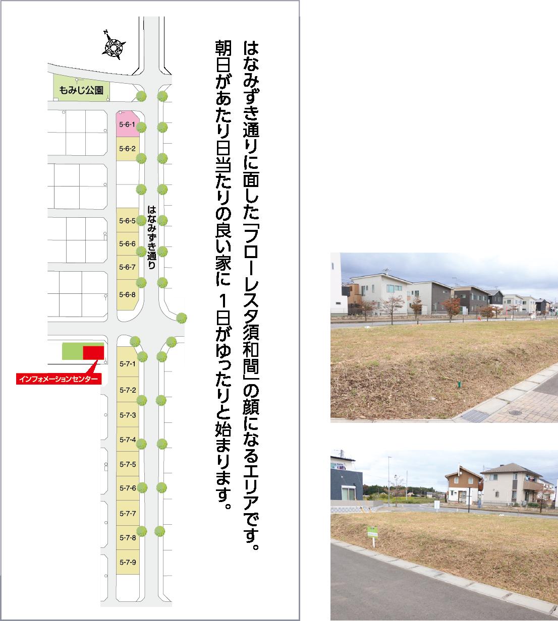 「悠久の森街区」区画情報公開中