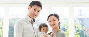 家族 子育て 永住思想