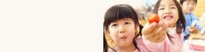 子どもたちの成長を育む街 フローレスタ須和間 東海村