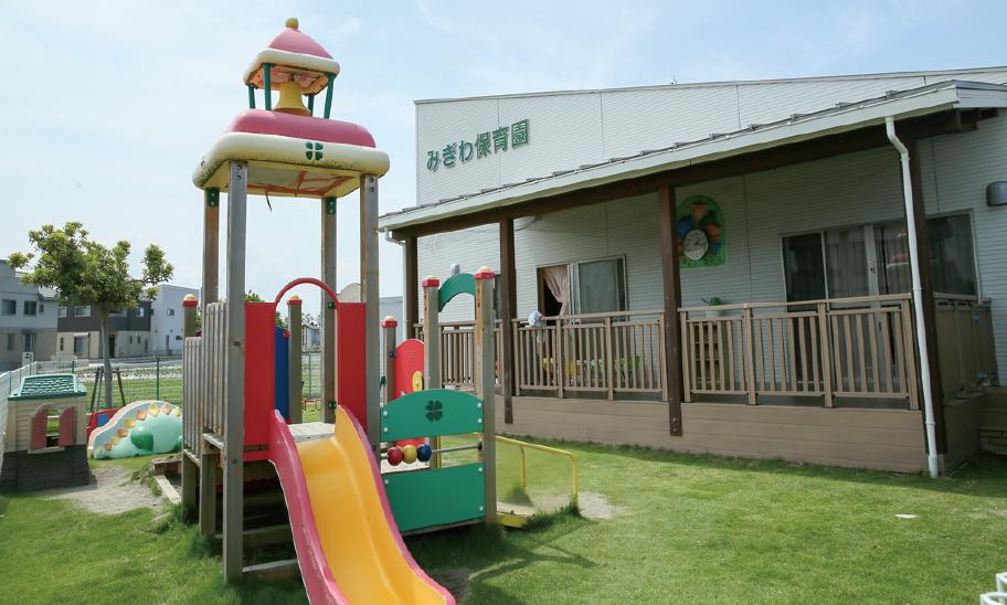 みぎわ保育園・幼稚園